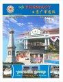Buletin Edisi 01 (juli 2012)
